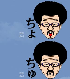 【芸能人スタンプ】具志堅用高 スタンプ (20)