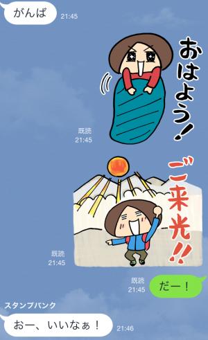 【アニメ・マンガキャラクリエイターズ】ENJOY! 山登り〜登山編〜 スタンプ (18)