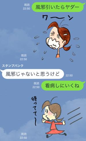 【アニメ・マンガキャラクリエイターズ】チッチとサリー(小さな恋のものがたり) スタンプ (12)