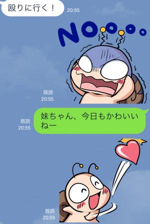 【限定無料クリエイターズスタンプ】つむりん スタンプ (20)