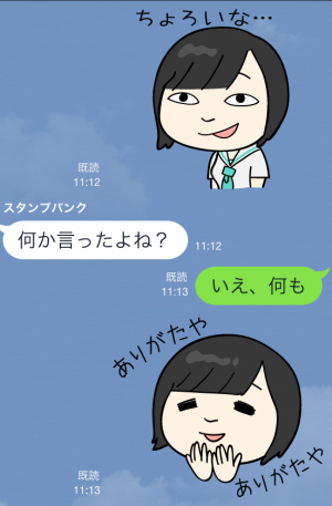 【芸能人スタンプ】でんぱ組.inc(byでんぱの神神) スタンプ (11)