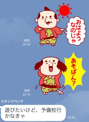 【ご当地キャラクリエイターズ】博多 かわりみ千兵衛 スタンプ (3)
