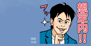 【限定スタンプ】がんばれ!ラウワンさん!第2弾 スタンプ(2015年02月02日まで) (5)