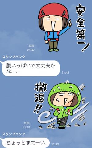 【アニメ・マンガキャラクリエイターズ】ENJOY! 山登り〜登山編〜 スタンプ (14)