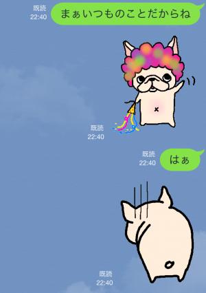 【限定無料クリエイターズスタンプ】フレブルちゃんスタンプ(2015年1月25日まで無料) (8)