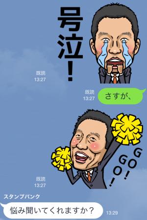 【企業マスコットクリエイターズ】発毛のリーブ21 スタンプ (16)