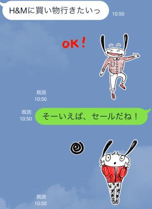 【動く限定スタンプ】へネスちゃん & マウリッツくん スタンプ(2015年01月26日まで) (6)