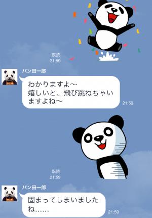 【動く限定スタンプ】動く♪パン田一郎 スタンプ(2015年02月16日まで) (13)