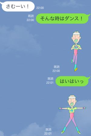 【動く限定スタンプ】動く!ウキウキエアロビスタンプ(2015年02月09日まで) (9)