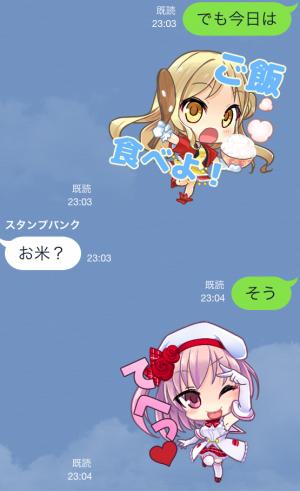 【ゲームキャラクリエイターズスタンプ】PCゲーム「アイコレ〜with you〜」 スタンプ (7)