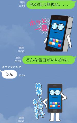 【企業マスコットクリエイターズ】ワラッチャオ! スタンプ (17)