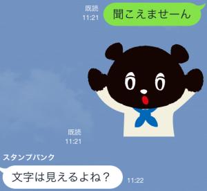 【ご当地キャラクリエイターズ】コーベアー スタンプ (23)