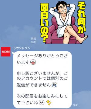【限定スタンプ】がんばれ!ラウワンさん!第2弾 スタンプ(2015年02月02日まで) (4)