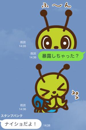 【企業マスコットクリエイターズ】モーリーファンタジー スタンプ (15)
