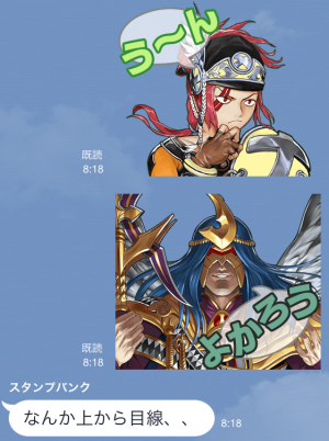 【ゲームキャラクリエイターズスタンプ】シャイニング・フォースクロス スタンプ (5)