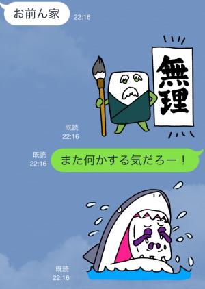 【隠しスタンプ】ぷっちょ×井上涼コラボスタンプ(2015年04月13日まで) (6)