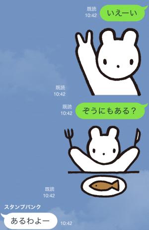 【隠しスタンプ】おかいものクマ スタンプ(2015年03月19日まで) (4)