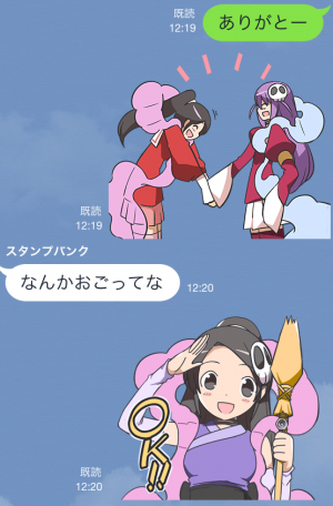 【アニメ・マンガキャラクリエイターズ】神のみぞ知るセカイ スタンプ (13)