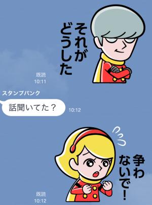 【アニメ・マンガキャラクリエイターズ】サイボーグ009 スタンプ (6)