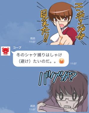 【動く限定スタンプ】うごく!コーすけ スタンプ(2015年01月26日まで) (11)