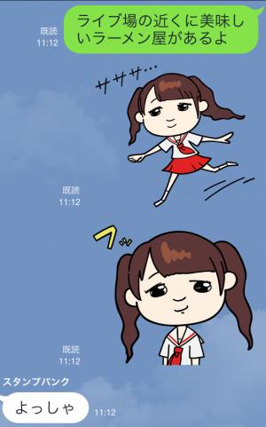【芸能人スタンプ】でんぱ組.inc(byでんぱの神神) スタンプ (10)