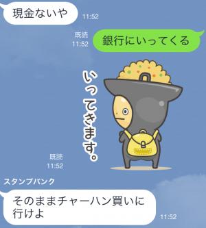 【企業マスコットクリエイターズ】イタメくん スタンプ (22)