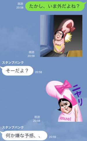 【隠しスタンプ】がんばれ!ラウワンさん! スタンプ(2015年03月19日まで) (4)