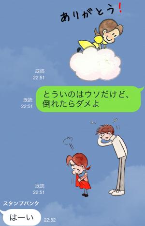 【アニメ・マンガキャラクリエイターズ】チッチとサリー(小さな恋のものがたり) スタンプ (14)