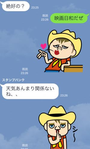 【企業マスコットクリエイターズ】RODY Kids スタンプ (11)