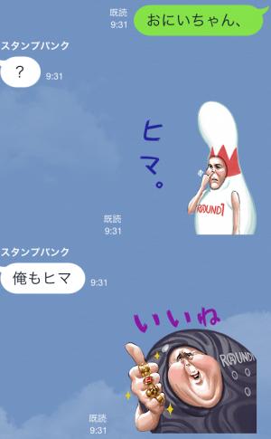 【限定スタンプ】がんばれ!ラウワンさん!第2弾 スタンプ(2015年02月02日まで) (6)