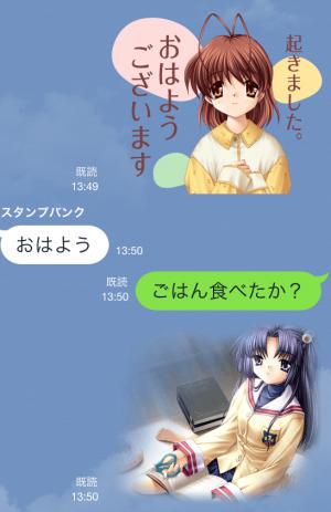【ゲームキャラクリエイターズスタンプ】CLANNAD公式スタンプ (3)
