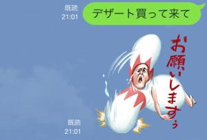 【隠しスタンプ】がんばれ!ラウワンさん! スタンプ(2015年03月19日まで) (7)