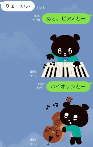 【ご当地キャラクリエイターズ】コーベアー スタンプ (19)