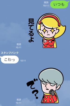 【アニメ・マンガキャラクリエイターズ】サイボーグ009 スタンプ (5)