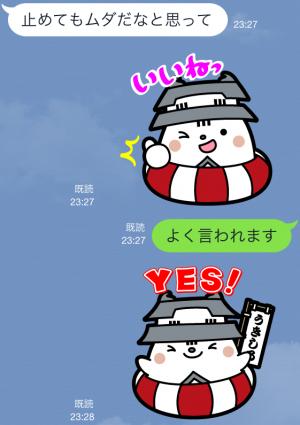 【ご当地キャラクリエイターズ】うきしろちゃん スタンプ (14)