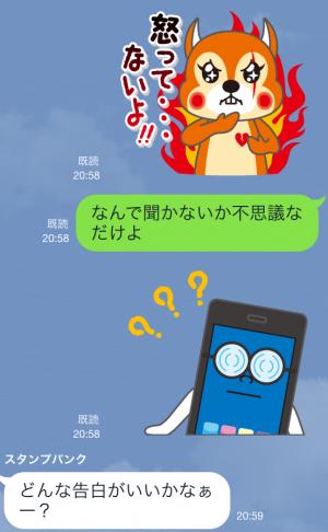【企業マスコットクリエイターズ】ワラッチャオ! スタンプ (16)