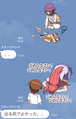 【アニメ・マンガキャラクリエイターズ】神のみぞ知るセカイ スタンプ (21)