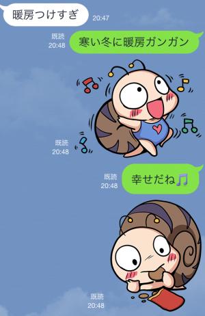 【限定無料クリエイターズスタンプ】つむりん スタンプ (12)
