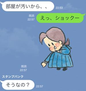 【アニメ・マンガキャラクリエイターズ】チッチとサリー(小さな恋のものがたり) スタンプ (17)