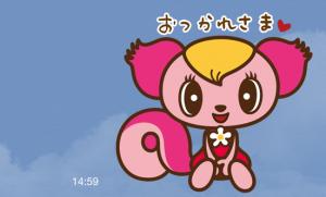 【企業マスコットクリエイターズ】モーリーファンタジー スタンプ (23)