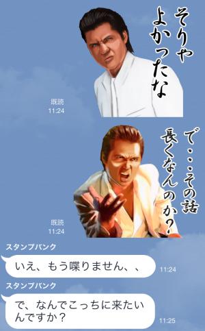 【芸能人スタンプ】竹内力 スタンプ (16)