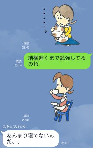 【アニメ・マンガキャラクリエイターズ】チッチとサリー(小さな恋のものがたり) スタンプ (6)