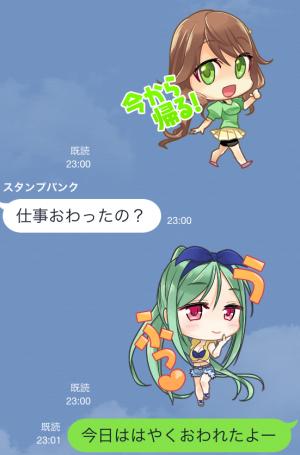 【ゲームキャラクリエイターズスタンプ】PCゲーム「アイコレ〜with you〜」 スタンプ (3)