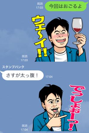 IMG_7874