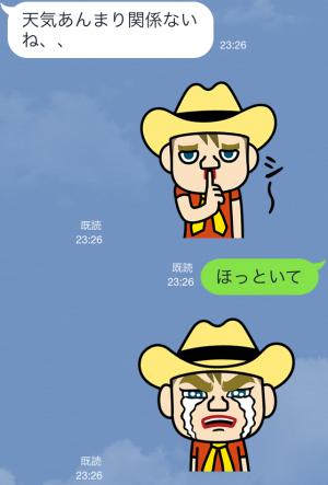 【企業マスコットクリエイターズ】RODY Kids スタンプ (12)