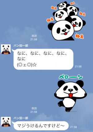 【動く限定スタンプ】動く♪パン田一郎 スタンプ(2015年02月16日まで) (7)