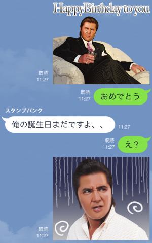 【芸能人スタンプ】竹内力 スタンプ (19)