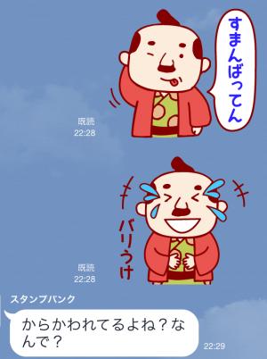 【ご当地キャラクリエイターズ】博多 かわりみ千兵衛 スタンプ (11)