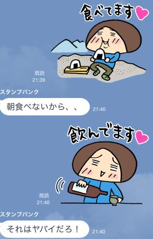 【アニメ・マンガキャラクリエイターズ】ENJOY! 山登り〜登山編〜 スタンプ (11)