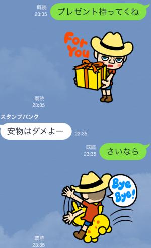 【企業マスコットクリエイターズ】RODY Kids スタンプ (23)